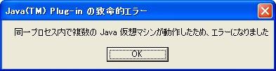 b0018441_1437539.jpg