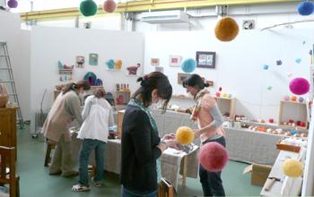 AtoZ展、20日(水)から開催!_a0017350_0443331.jpg