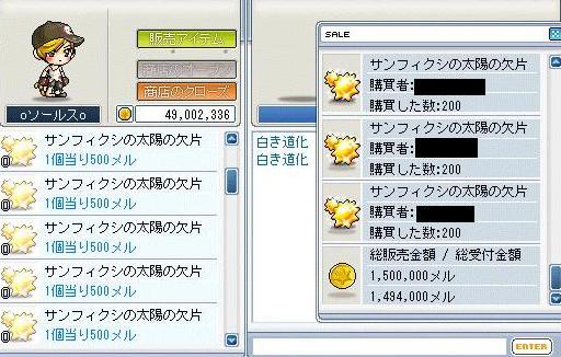 d0083651_95732100.jpg