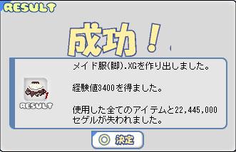 b0128157_0435215.jpg