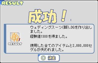 b0128157_044411.jpg