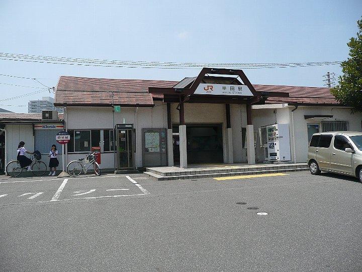 JR半田駅_c0112559_14164780.jpg