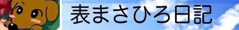 b0016565_20114132.jpg