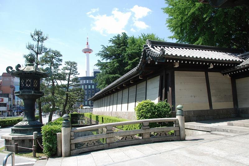京都の旅あれこれ①_c0187781_200838.jpg