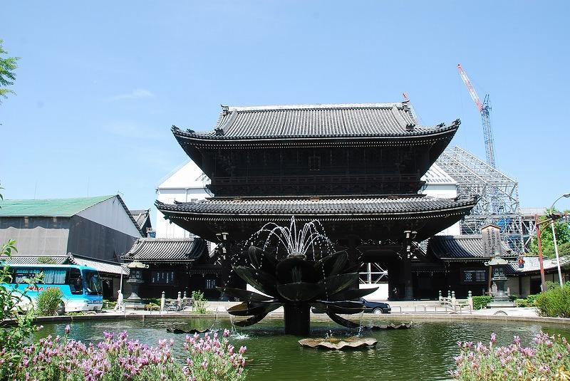 京都の旅あれこれ①_c0187781_20105561.jpg