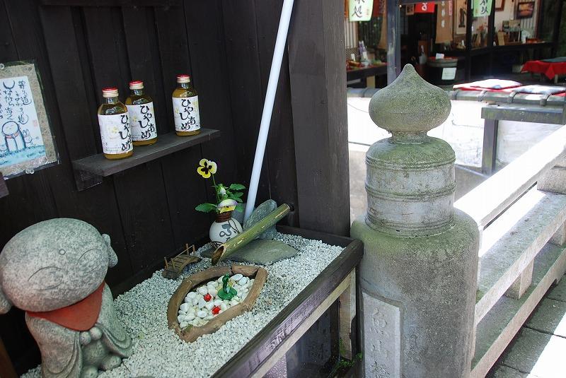 京都の旅あれこれ①_c0187781_20162438.jpg