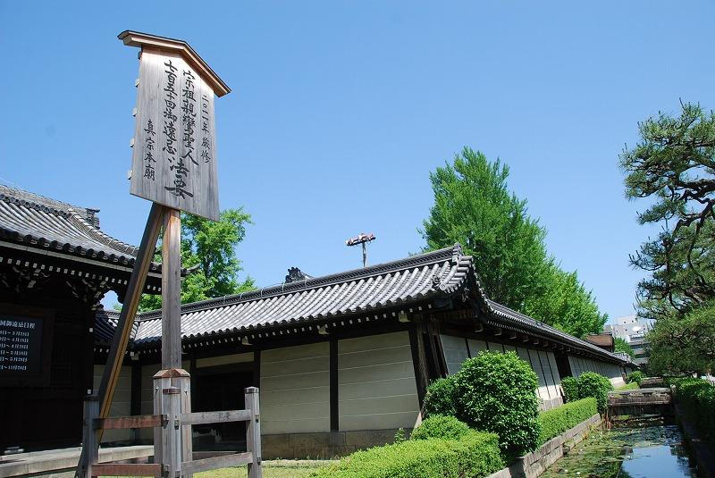 京都の旅あれこれ①_c0187781_2021517.jpg