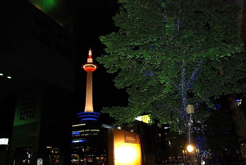 京都の旅あれこれ①_c0187781_21502422.jpg