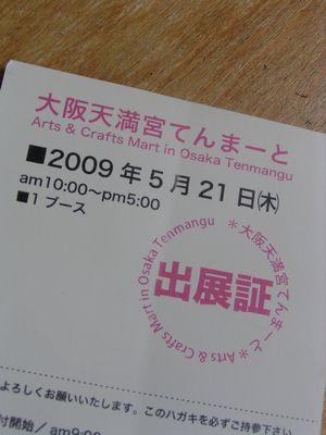 f0204985_022067.jpg