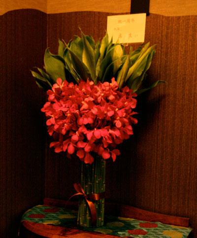 ぎをん か波羅のお花_c0108595_493032.jpg