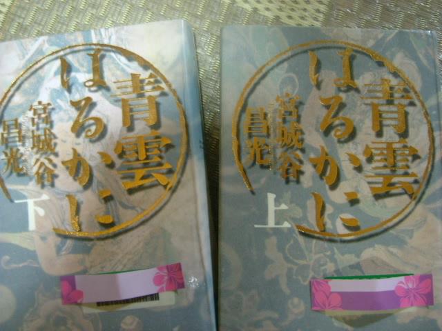 b0044296_20112348.jpg