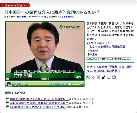 竹中さん、同じことを国会で堂々とお喋りになれば?w_a0054997_2364995.jpg