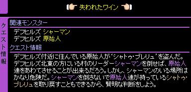 c0081097_1657091.jpg