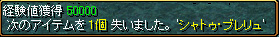 c0081097_16574481.jpg
