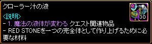 c0081097_182414.jpg