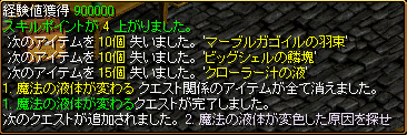 c0081097_18244914.jpg