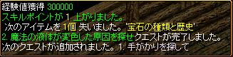 c0081097_20345682.jpg