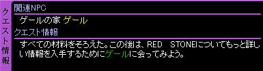 c0081097_2049483.jpg