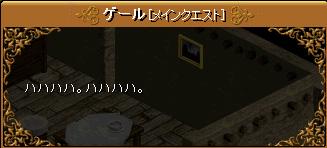 c0081097_20501970.jpg