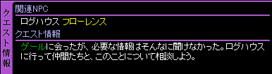 c0081097_20502779.jpg