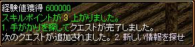 c0081097_20505121.jpg