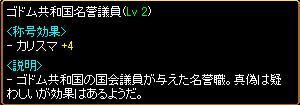 c0081097_21205490.jpg