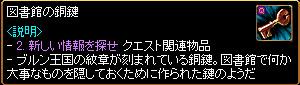 c0081097_2121391.jpg
