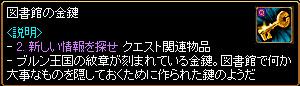 c0081097_21223867.jpg