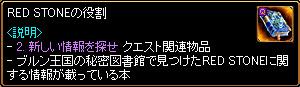 c0081097_21225385.jpg