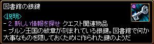 c0081097_2122849.jpg