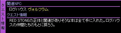 c0081097_2123199.jpg