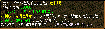 c0081097_21234813.jpg