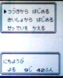 d0118703_21504145.jpg