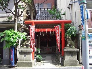 宝珠稲荷神社   (江戸屋敷にあった神社13)  _c0187004_22322548.jpg