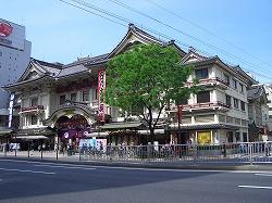 宝珠稲荷神社   (江戸屋敷にあった神社13)  _c0187004_22333661.jpg