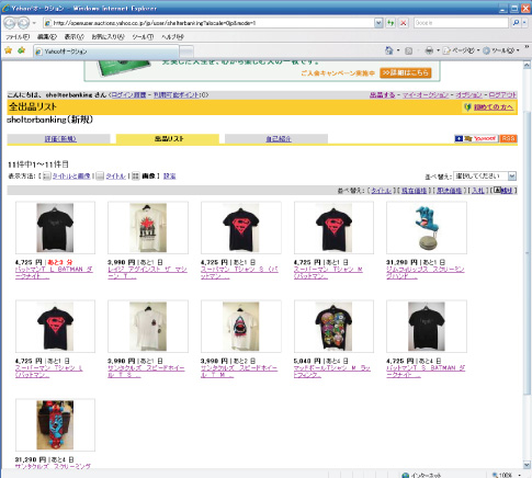 YAHOO AUCTION_c0083911_181804.jpg