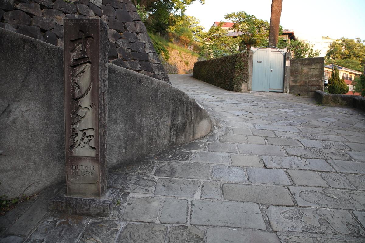 全県制覇ドライブ 〜阿蘭陀さん〜_f0157812_2545256.jpg