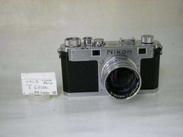 価格¥63,000.-状態ニッコール50/1.4付商品問い合わせ番号(1... フイルムカメラの