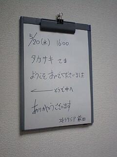 f0055423_0404153.jpg