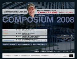 b0048025_21443472.jpg