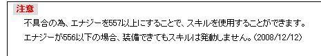 c0138727_1118251.jpg