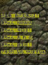 b0184437_2151518.jpg