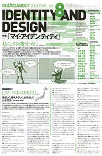 『ROUNDABOUT JORNAL vol.8』配布中_e0051760_21285268.jpg