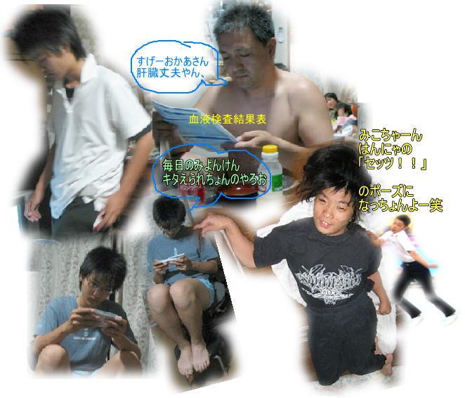 f0082367_14442876.jpg