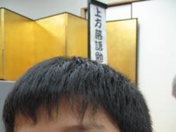c0003475_14354434.jpg