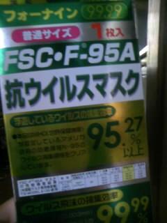f0203580_8342831.jpg