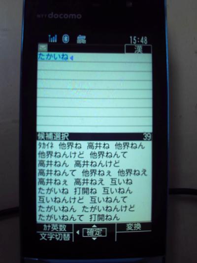 f0182883_15562572.jpg