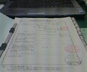 f0198684_2012187.jpg