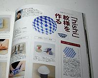 f0065896_210185.jpg
