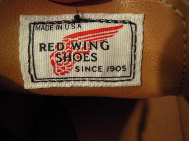 REDWINGのポストマンタイプ_d0121303_17375411.jpg
